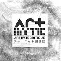 Art Byte Critique